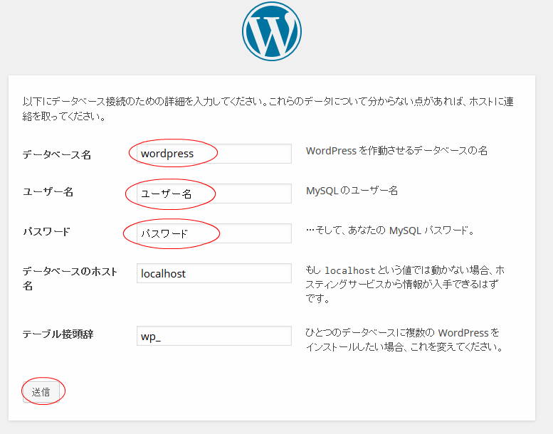 wp_inst1