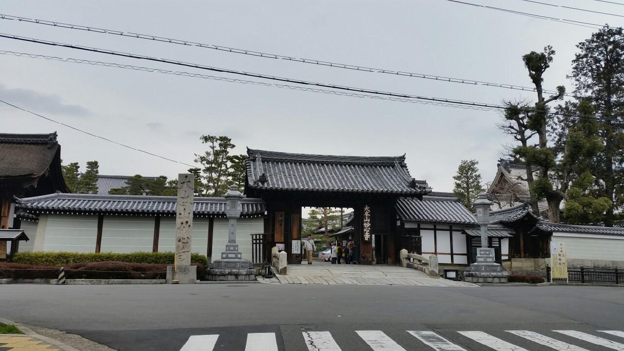 2015妙心寺