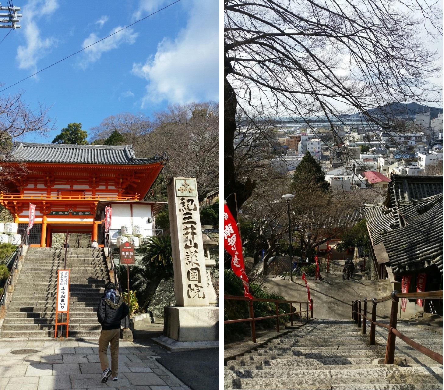 2015紀三井寺
