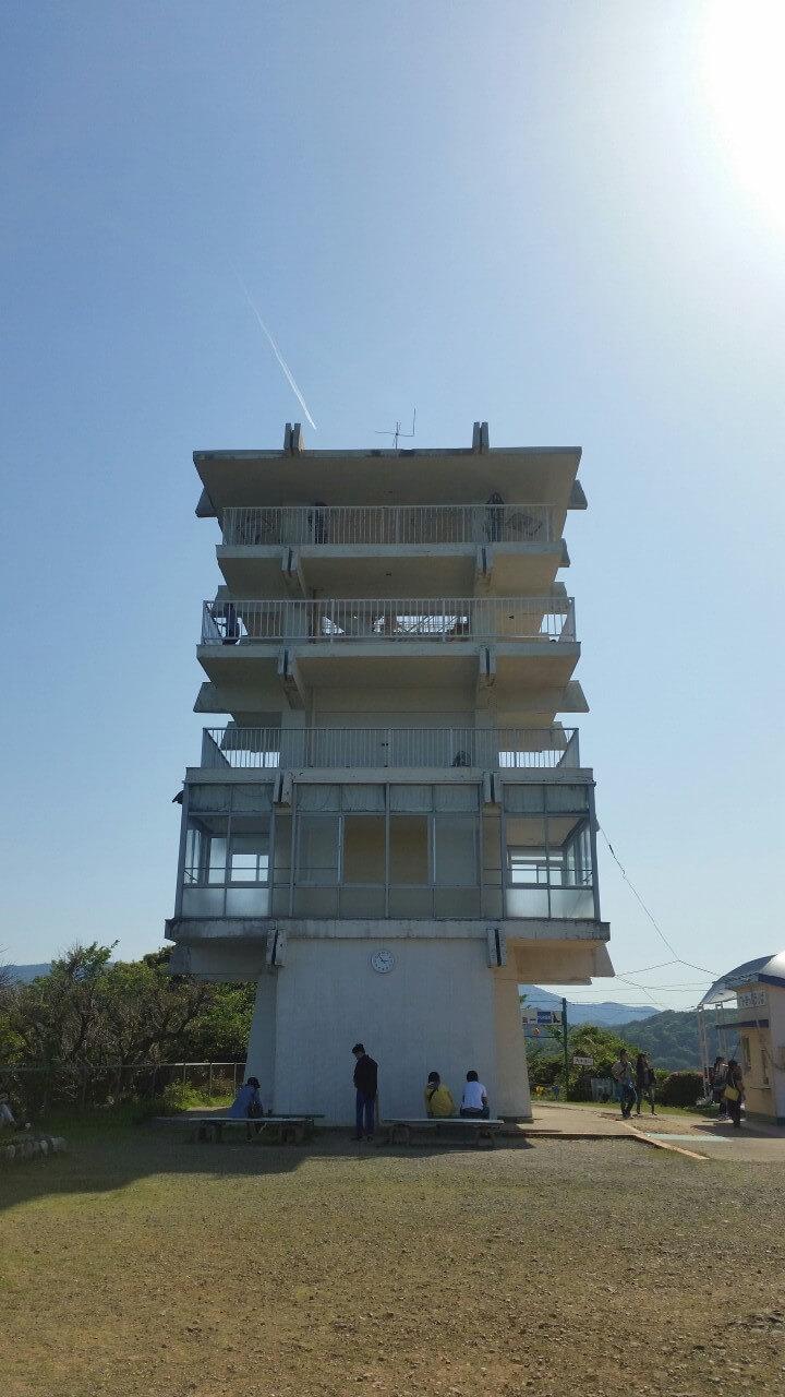 イルカ島展望台