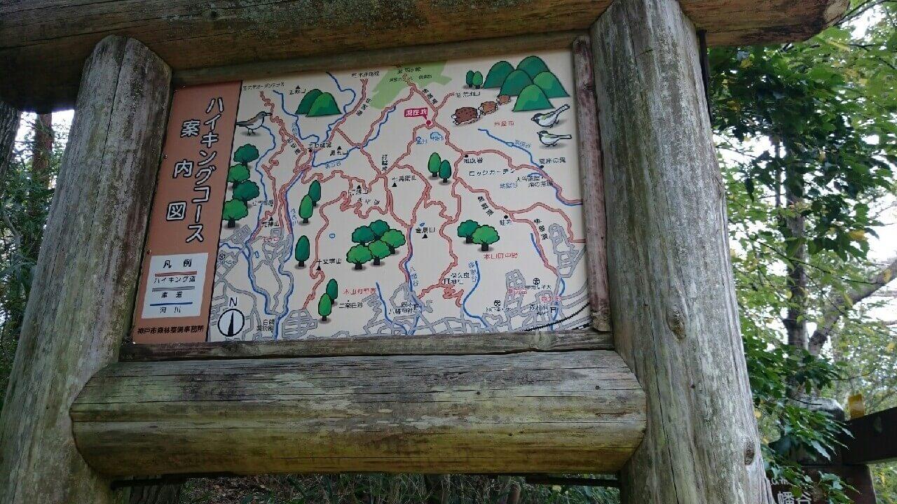 六甲山_ハイキングコース