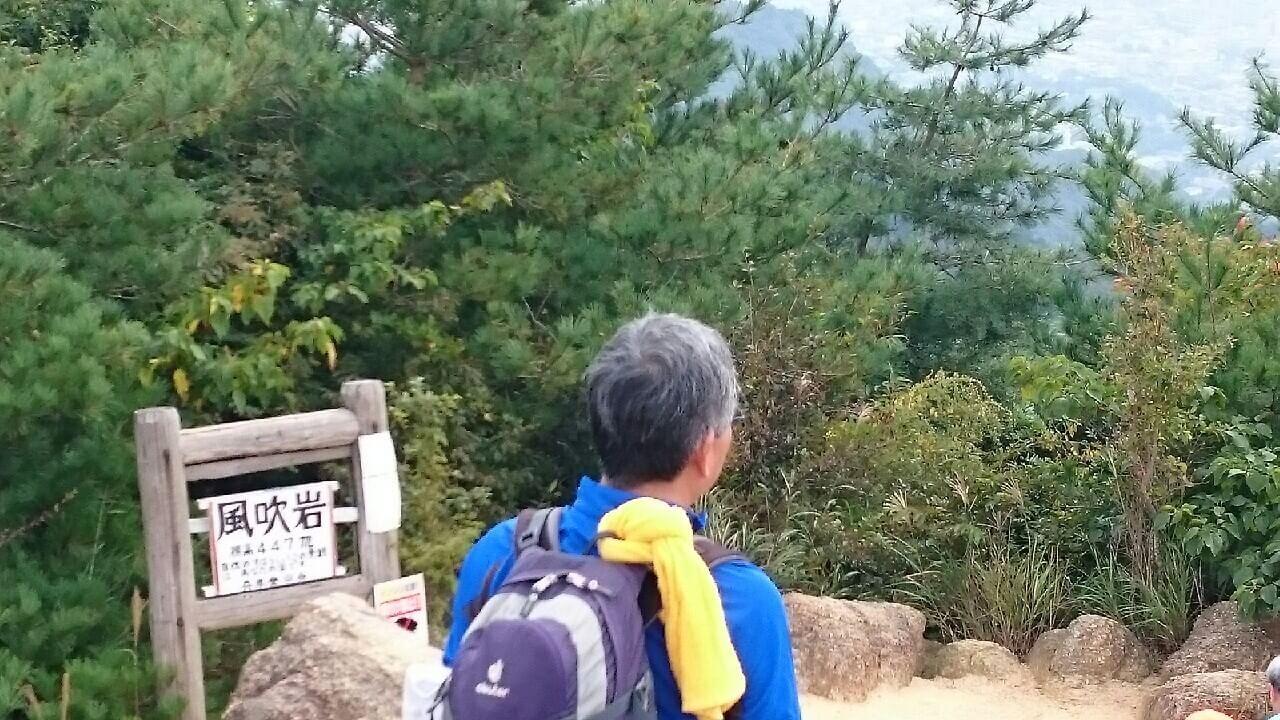 六甲山_風吹岩看板