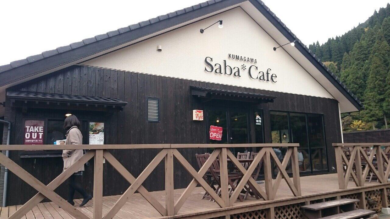 sabacafe