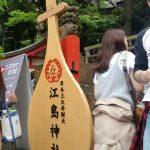 鎌倉_9693