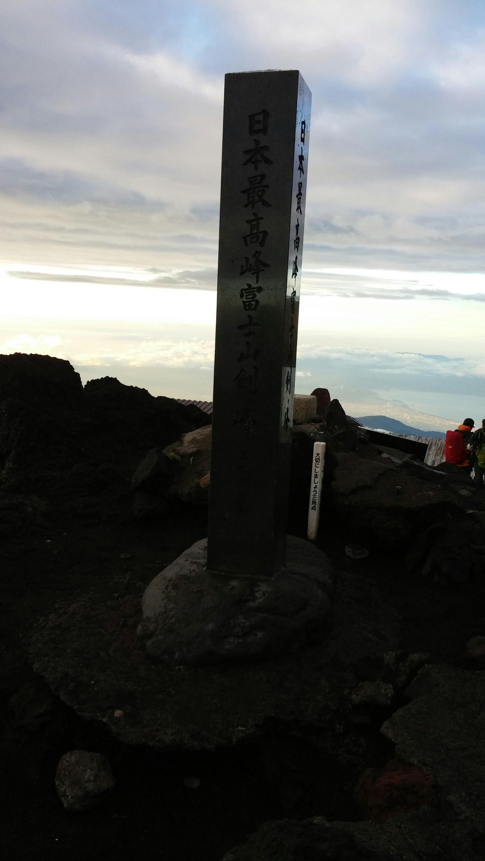 富士登山_6566
