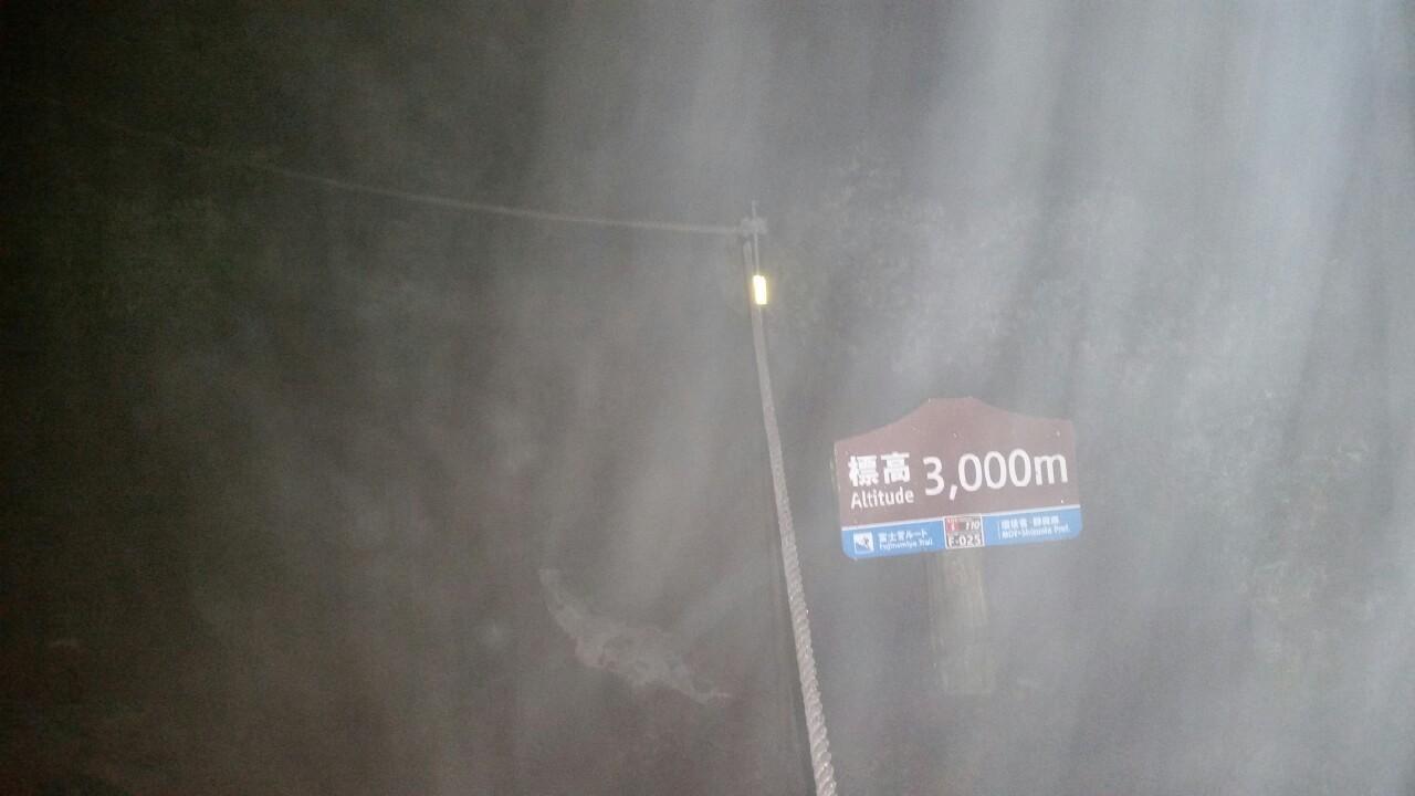 富士登山_7272